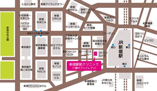 新宿駅前クリニック fo rビジネスパーソンズ アクセスマップ